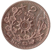 2 Cents (Counterfeit) – reverse