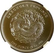 1 oz Silver (Charles Barber's Dragon Pattern) – reverse