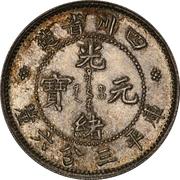 5 Fen - Guangxu (Pattern) -  obverse