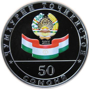 50 Somoni (Independence) – obverse