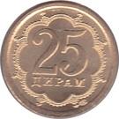 25 Diram (magnetic) – reverse