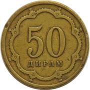 50 Diram (non-magnetic) – reverse