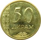 50 Diram – reverse