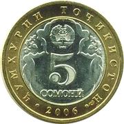 5 Somoni (Independence) – obverse