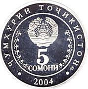 5 Somoni (Constitution) – obverse