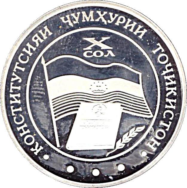 TAJIKISTAN BIMETAL 5 SOMONI UNC COIN 2004 YEAR KM#11 10th ANNI CONSTITUTION