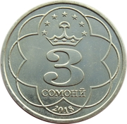 3 Somoni – reverse