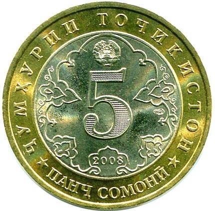 TAJIKISTAN BIMETAL 5 SOMONI UNC COIN 2008 YEAR KM#17 1150th ANNI RUDAKI