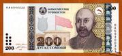 200 Somoni – obverse