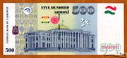 500 Somoni – reverse