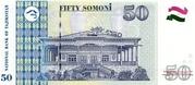 50 Somoni – reverse