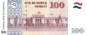 100 Somoni – reverse