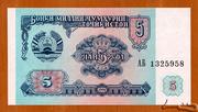 5 Rubles – obverse
