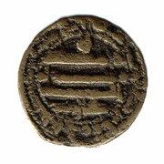 Fals - Talha b. Tahir (Bukhara mint) – reverse