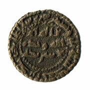 Fals - Muhammad b. Tahir (Bukhara mint) – obverse