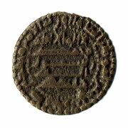 Fals - Muhammad b. Tahir (Bukhara mint) – reverse