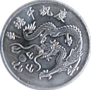 10 New Dollars (Millennium) – reverse
