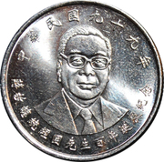 10 New Dollars (Chiang Ching-kuo) – obverse