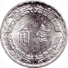 1 Jiao – reverse