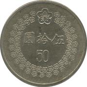 50 New Dollars – reverse