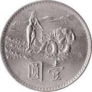 1 New Dollar (FAO) – reverse