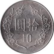 10 Yuan – reverse