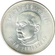100 New Dollars (Sūn Zhōngshān) – obverse
