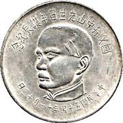 50 New Dollars (Sun Yat-sen) – obverse