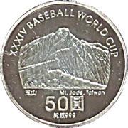 50 New Dollars (XXXIV Baseball World Cup) – reverse