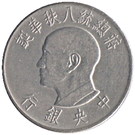 1 New Dollar (Jiang Jieshi) – obverse