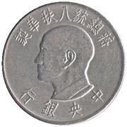 1 Yuan (Jiang Jieshi) – obverse