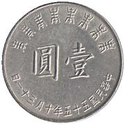 1 New Dollar (Jiang Jieshi) – reverse