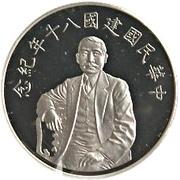 50 New Dollars (Republic of China) – obverse