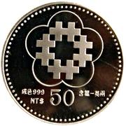 50 New Dollars (Republic of China) – reverse