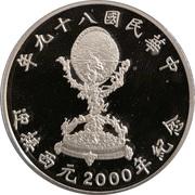 50 New Dollars (Year 2000) – obverse