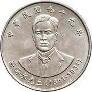 10 New Dollars (Chiang Wei-shui) – obverse