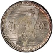 5 Jiao – reverse