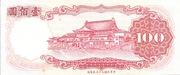 100 Yuan (Bank of Taiwan) -  reverse