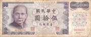 50 New Dollars (offset panel) – obverse