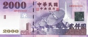2000 New Dollars (Central Bank) – obverse