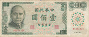 100 New Dollars (offset panel) – obverse