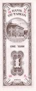 1 Yuan (Matsu) – reverse
