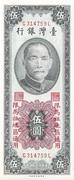 5 Yuan (Matsu) – obverse