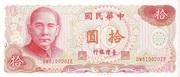10 New Dollars (Bank of Taiwan) – obverse