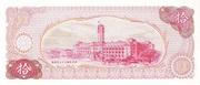 10 New Dollars (Bank of Taiwan) – reverse