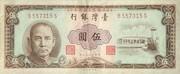 5 New Dollars (brown) – obverse
