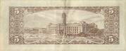 5 New Dollars (brown) – reverse