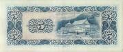 5 New Dollars – reverse