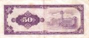 50 New Dollars (multicoloured background) – reverse