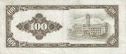 100 New Dollars (white background) – reverse